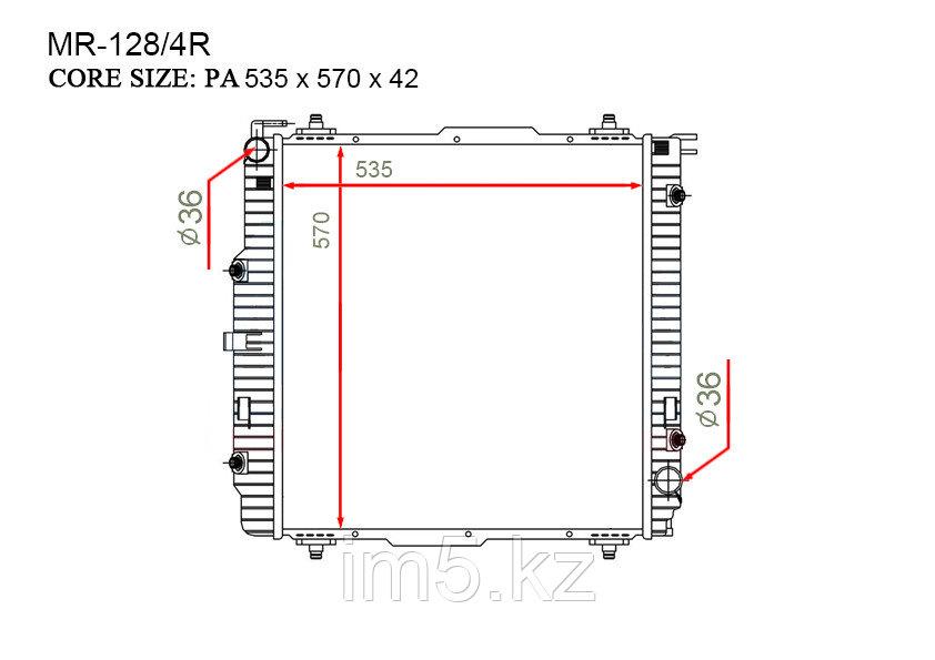 Радиатор  Mercedes G-Класс. W461 1989-Н.В 2.5D / 2.7CDi / 2.8CDi / 3.0D / 3.0TD / 3.2CDi / 3.5D / 4.0CDi