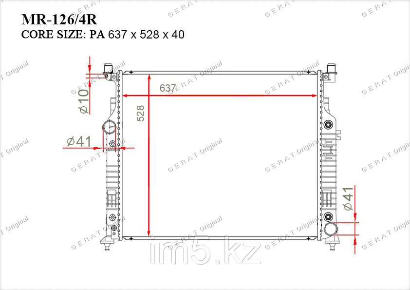Радиатор  Mercedes M-Класс. W164 2005-2011 2.8CDi / 3.0CDi / 3.2CDi / 3.5CDi / 4.2CDi / 4.5CDi Дизель