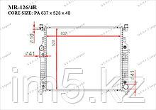 Радиатор  Mercedes M-Класс. W164 2005-2011 3.5i / 5.0i / 5.5i / 6.3i Бензин