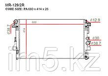 Радиатор  Mercedes V-Класс. W639 2003-2014 2.0CDi / 2.2CDi / 3.0CDi Дизель