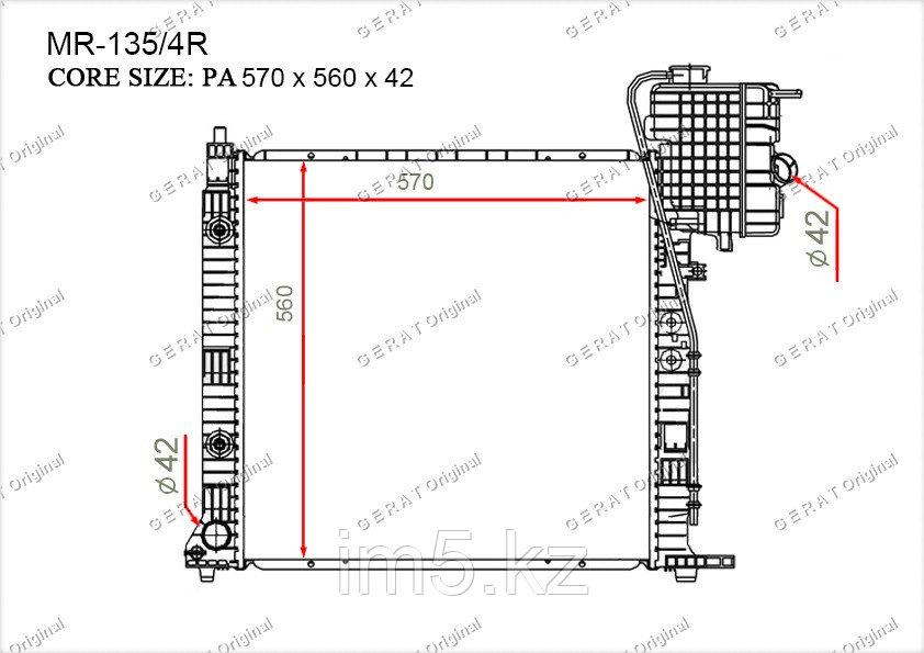 Радиатор  Mercedes V-Класс. W638 1996-2003 2.2CDi / 2.3TD Дизель