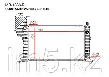 Радиатор  Mercedes Sprinter. W901-905 1995-2006 2.3D / 2.9TD Дизель