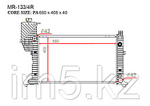 Радиатор  Mercedes Sprinter. W901-905 1995-2006 2.3i Бензин