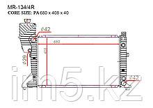 Радиатор  Mercedes Sprinter. W901-905 1995-2006 2.1CDi / 2.7CDi Дизель