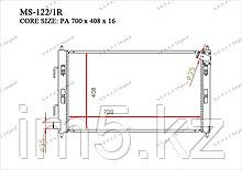 Радиатор  Mitsubishi Lancer. X пок. 2007-2013 1.5i / 1.6i / 1.8i / 2.0i Бензин