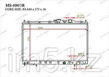 Радиатор  Mitsubishi RVR. I пок. 1991-1997 1.8i / 2.0i Бензин
