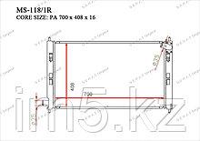 Радиатор  Citroёn С4. AirCross 2012-2013 1.6i / 2.0i Бензин
