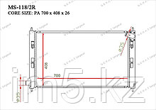 Радиатор  Citroёn С4. AirCross 2012-2013 1.6HDi / 1.8D Дизель