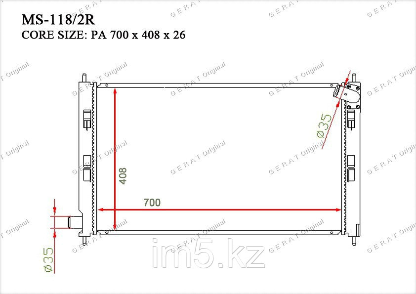 Радиатор  Mitsubishi Outlander. II пок. 2006-2012 2.0D / 2.2Di-D Дизель