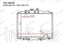 Радиатор  Mitsubishi L300. I пок. 1986-2000 2.5D / 2.5TD Дизель