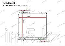 Радиатор  Mitsubishi Space Gear. I пок. 1994-2006 2.5D / 2.5TD / 2.8TD Дизель