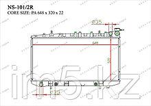 Радиатор  Nissan Sunny. N14 1990-1995 1.4i / 1.5i / 1.6i Бензин