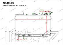 Радиатор  Infiniti G20. I пок. 1990-1996 2.0i Бензин