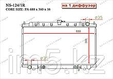 Радиатор  Nissan Bluebird. U14 1996-1999 1.8i / 2.0i Бензин