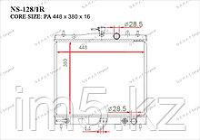 Радиатор  Nissan Note. E11 2005-2012 1.6i Бензин