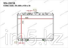 Радиатор  Nissan X-Trail. T30 2001-2007 2.0i / 2.5i V6 Бензин