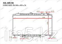 Радиатор  Nissan Safari. Y61 1997-2010 2.8TD / 3.0TD Дизель