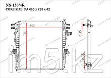 Радиатор  Infiniti QX56. III пок. 2010-Н.В 5.6i V8 Бензин