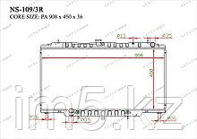 Радиатор  Nissan Patrol. Y61 1997-2010 2.8TD / 3.0TDi Дизель