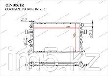 Радиатор  GMC Viva. I пок. 2004-2008 1.8i Бензин