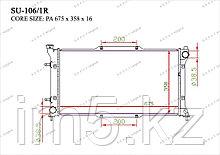 Радиатор  Subaru Legacy. B3 1994-1999 1.8i / 2.0i / 2.2i Бензин
