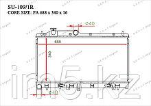 Радиатор  Subaru Legacy. V пок. 2009-2014 2.0i / 2.5i Бензин