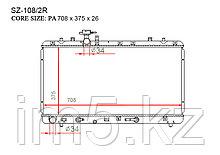 Радиатор  Suzuki SX4. I пок. 2006-2013 1.5i / 1.6i / 2.0i Бензин