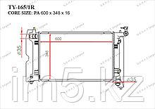 Радиатор  Toyota Avensis. T250 2003-2008 1.6i / 1.8i Бензин