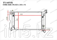 Радиатор  Toyota Corolla. E120 2002-2008 1.3i / 1.4i / 1.6i / 1.8i Бензин