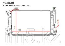 Радиатор  Toyota Avensis. T250 2003-2008 2.0i / 2.4i Бензин