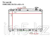 Радиатор  Toyota Camry. XV40 2006-2011 2.4i / 2.4i Hybrid Бензин