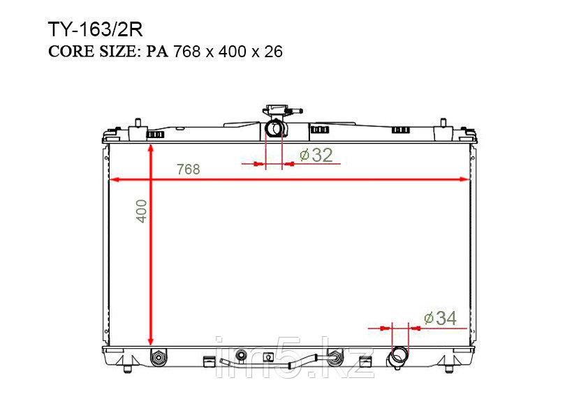 Радиатор  Toyota Camry. XV50 2011-Н.В 2.5i / 2.5i Hybrid Бензин