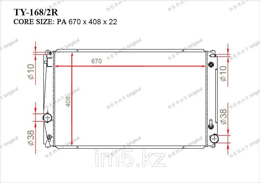 Радиатор  Toyota RAV 4. IV пок. 2012-Н.В 2.0i / 2.5i Бензин