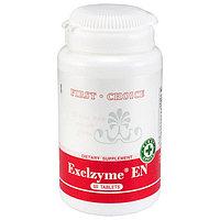 Экселзайм,растительные ферменты широкого диапазона действия, 250 мг, 30000 EU, 60 таблеток.