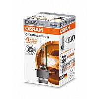 OSRAM Лампа  D4S