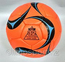 Мяч футбольный 32