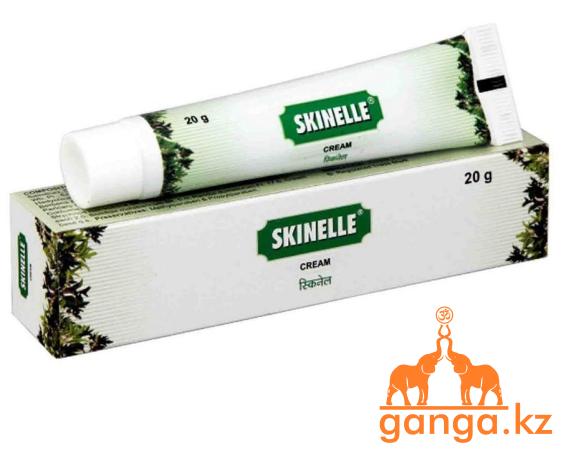 Скинель крем от акне (Skinelle Cream CHARAK), 20 гр.