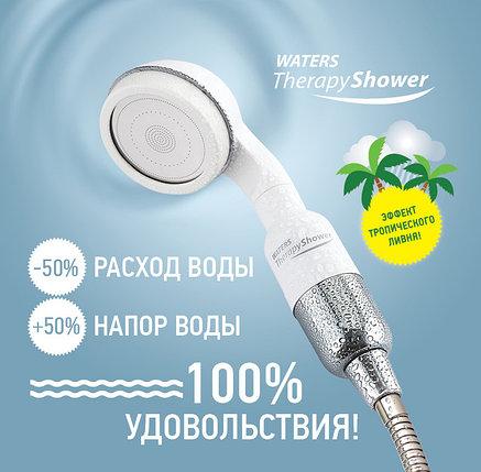 Душевая насадка therapy shower, фото 2