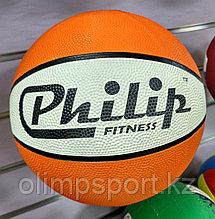 Мяч баскетбольный Philip 7
