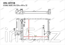 Радиатор  BMW Series 5. E34 1988-1995 1.8i / 2.0i / 2.5i Бензин