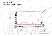 Радиатор  Mercedes Vaneo. W414 2001-2005 1.6i / 1.9i Бензин