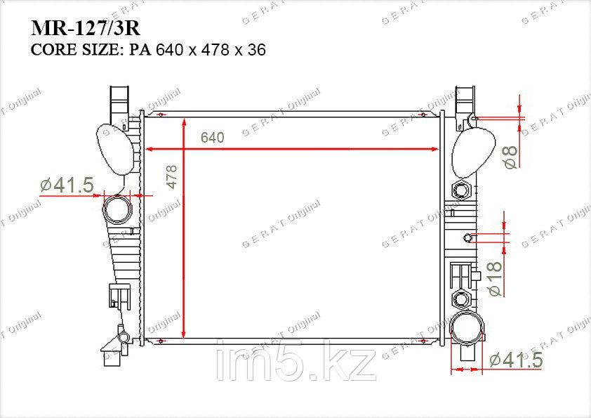 Радиатор  Mercedes SL-Класс. W230 2001-2012 3.5i / 5.0i / 5.5i / 6.0i / 6.5i Бензин