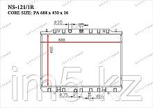 Радиатор  Nissan X-Trail. T31 2007-2013 2.0i / 2.5i Бензин