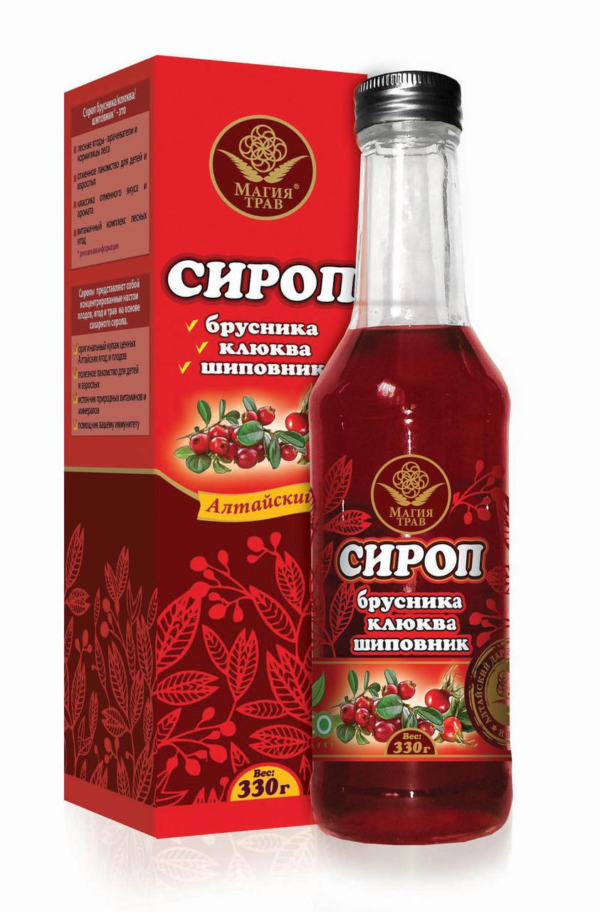 Сироп Брусника, Клюква, Шиповник, стеклянная бутылка, 330гр