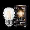 Лампа Gauss LED Filament Globe E27 5W 2700K