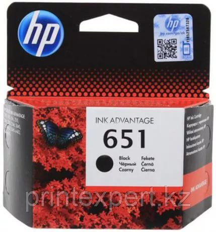 HP C2P10AE HP 651 Black Ink Cartridge, for DeskJet  IA5645 и IA5575, 600 pages , for DeskJet  IA5645 и IA5575,