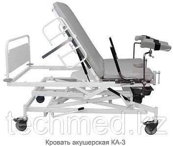Кровать акушерская КА-3