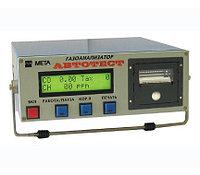 2-х компонентный газоанализатор Автотест-01.02П (2 кл)