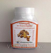 Имбирь капсулы / Thanyaporn Herbs Ginger capsule 100 капсул