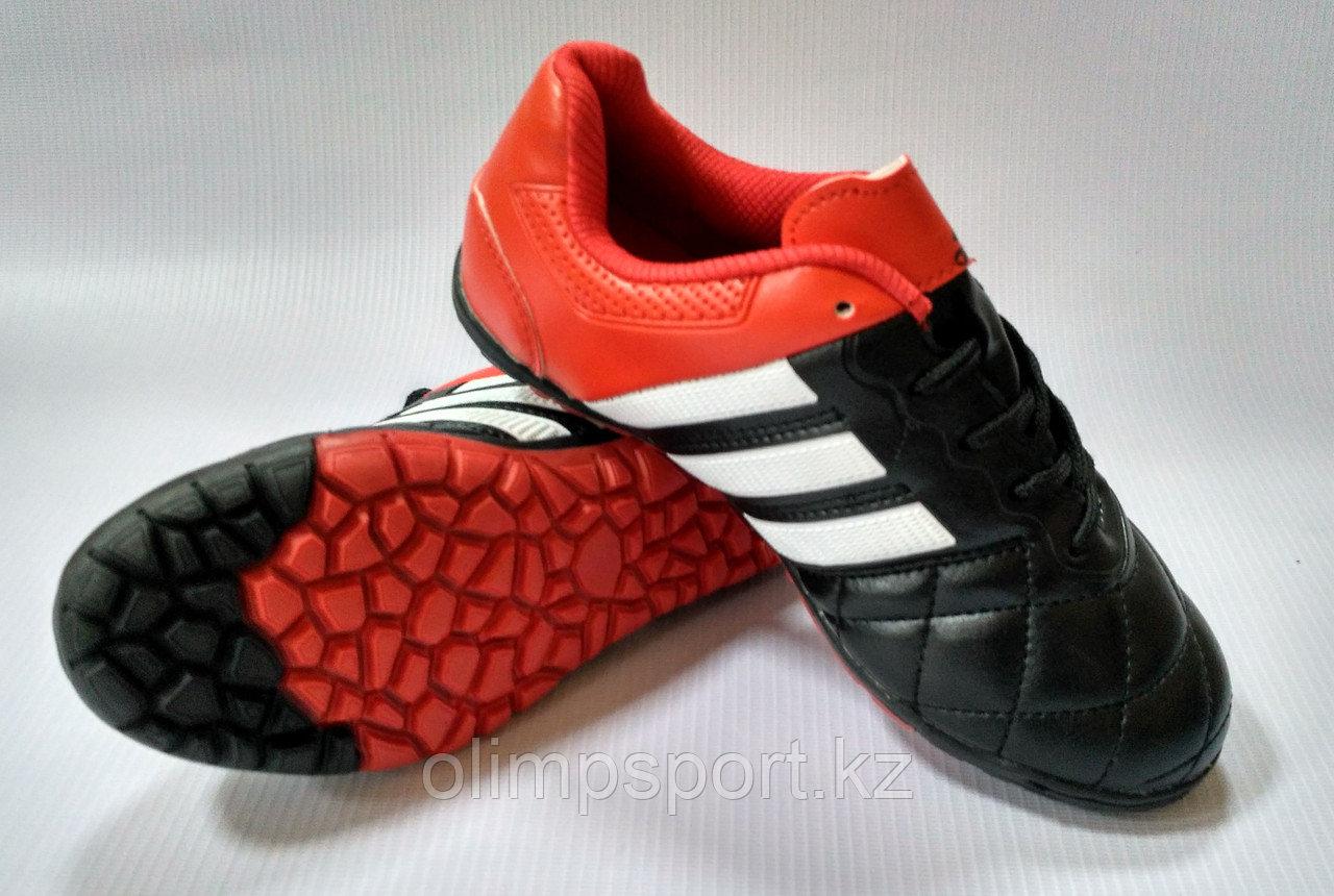 Детские сороконожки Adidas Ace 15.3, размеры 33-38